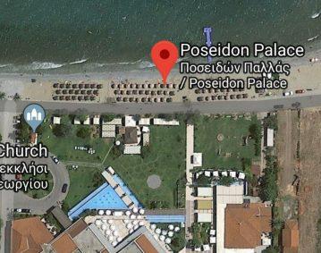 Τμήματα Ξενοδοχείου Poseidon Palace