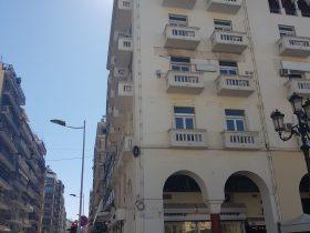 Mhtropoleos-Aristotelous street